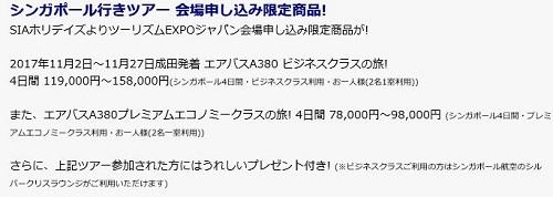f:id:norikun2016:20170914074316j:plain