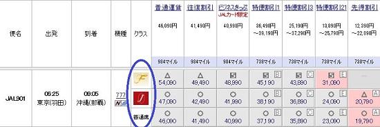 f:id:norikun2016:20170916060629j:plain