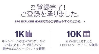 f:id:norikun2016:20170920065903j:plain