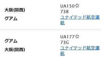 f:id:norikun2016:20170922063756j:plain