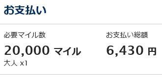 f:id:norikun2016:20170922070800j:plain