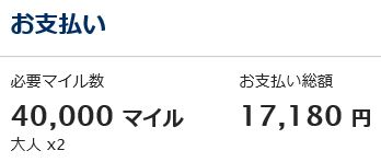 f:id:norikun2016:20170922072130j:plain