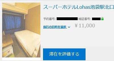 f:id:norikun2016:20170924060525j:plain