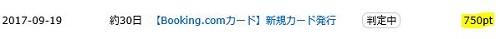 f:id:norikun2016:20170924062023j:plain