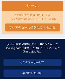 f:id:norikun2016:20170924073433p:plain