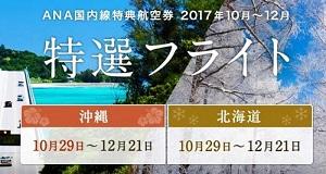 f:id:norikun2016:20170927072111j:plain