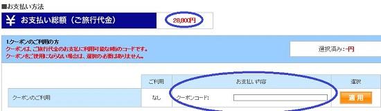f:id:norikun2016:20170930061827j:plain