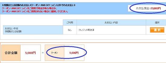 f:id:norikun2016:20170930061909j:plain