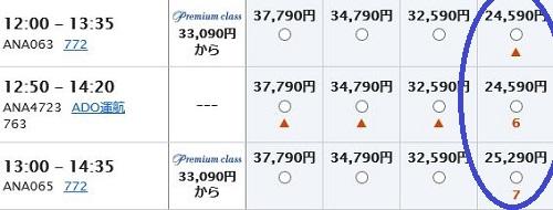 f:id:norikun2016:20170930063343j:plain
