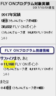 f:id:norikun2016:20171001052227j:plain