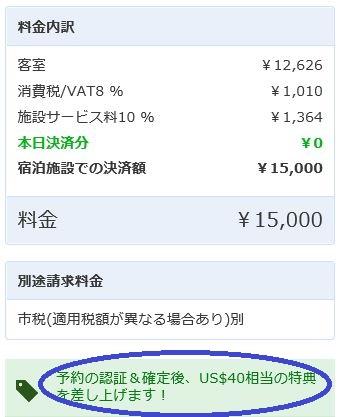 f:id:norikun2016:20171004061816j:plain