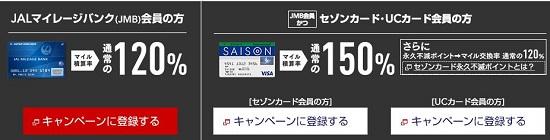 f:id:norikun2016:20171005060847j:plain
