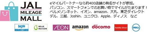 f:id:norikun2016:20171005061743j:plain