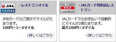 f:id:norikun2016:20171005063615j:plain