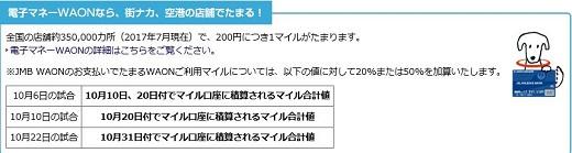 f:id:norikun2016:20171005064025j:plain