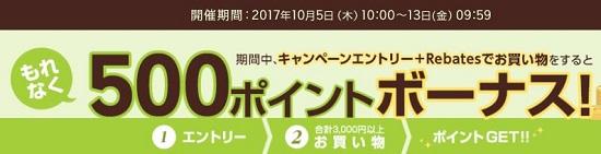 f:id:norikun2016:20171006060724j:plain