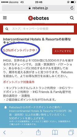 f:id:norikun2016:20171006062543p:plain
