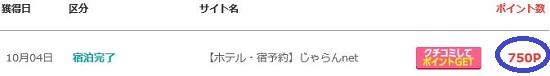 f:id:norikun2016:20171006071459j:plain