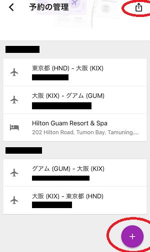 f:id:norikun2016:20171019062745p:plain