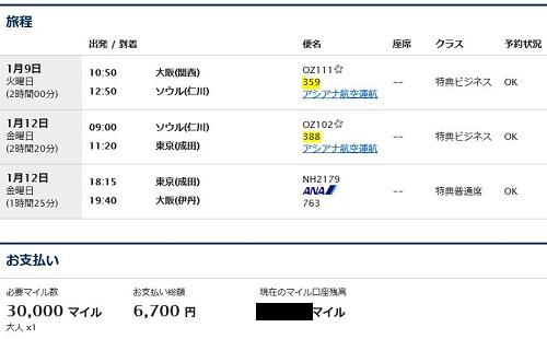 f:id:norikun2016:20171024070057j:plain