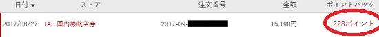 f:id:norikun2016:20171025072844j:plain