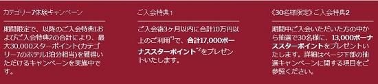 f:id:norikun2016:20171027084036j:plain