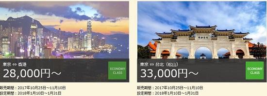 f:id:norikun2016:20171028060747j:plain