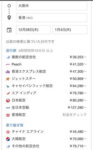 f:id:norikun2016:20171106075658p:plain
