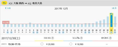 f:id:norikun2016:20171107063655j:plain