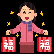 f:id:norikun2016:20171107064326p:plain
