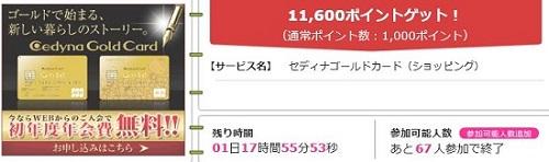f:id:norikun2016:20171111060538j:plain
