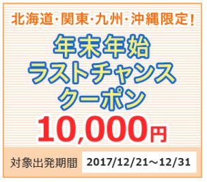 f:id:norikun2016:20171115154836j:plain