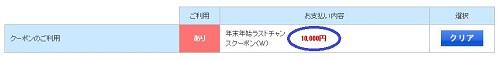 f:id:norikun2016:20171115164619j:plain