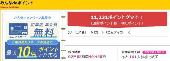 f:id:norikun2016:20171125061658j:plain
