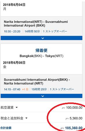 f:id:norikun2016:20171127113343p:plain