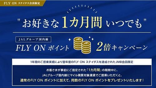f:id:norikun2016:20171129061708j:plain