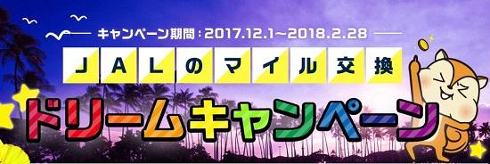 f:id:norikun2016:20171205193957j:plain