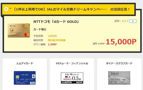 f:id:norikun2016:20171205195510j:plain