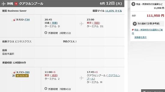 f:id:norikun2016:20171207173452j:plain
