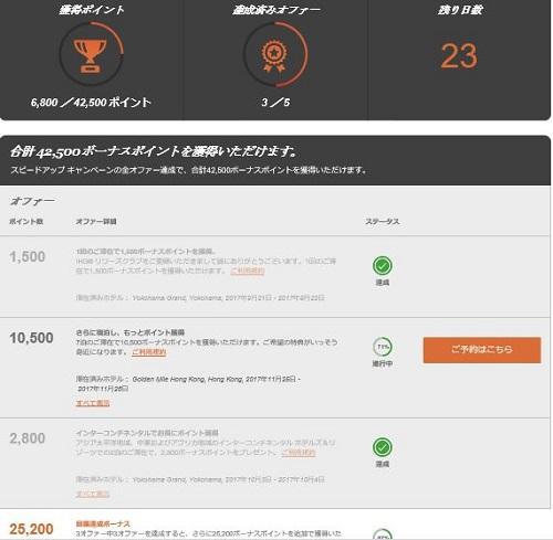 f:id:norikun2016:20171208063142j:plain