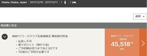 f:id:norikun2016:20171208063532j:plain