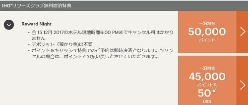 f:id:norikun2016:20171208063548j:plain