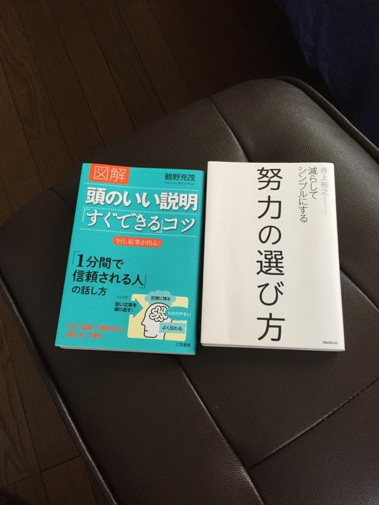 f:id:norikyu:20170706165152j:plain