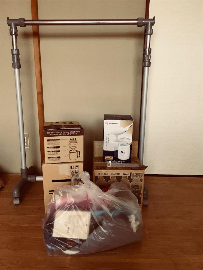 f:id:norimaki7chan:20180715133225j:image