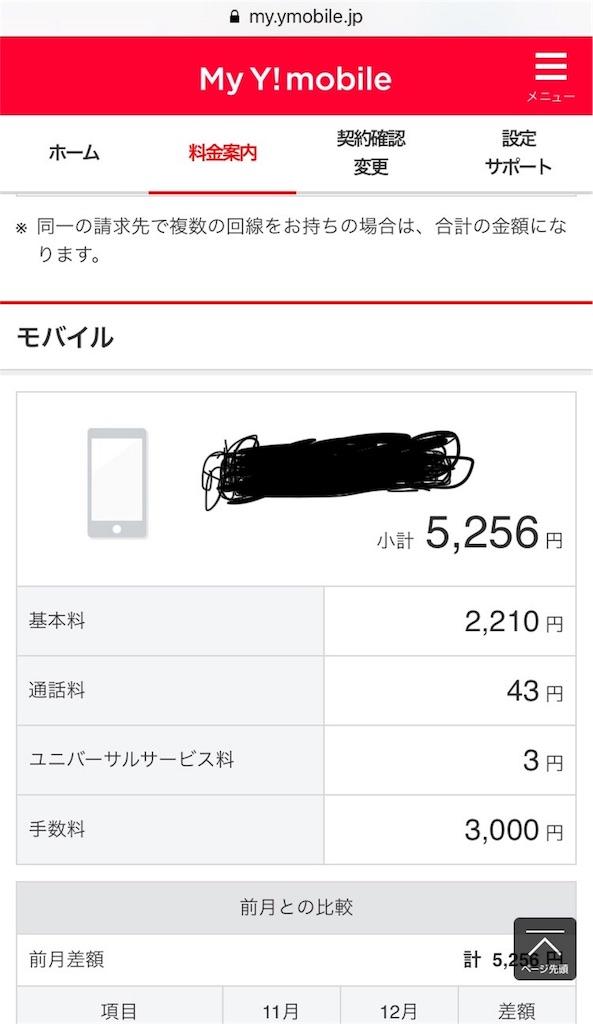 f:id:norimaki7chan:20180722131505j:image