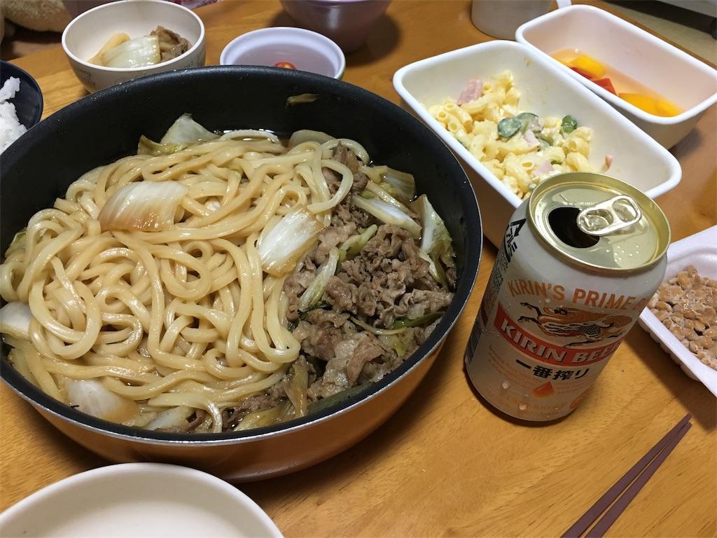 f:id:norimaki7chan:20180724065116j:image