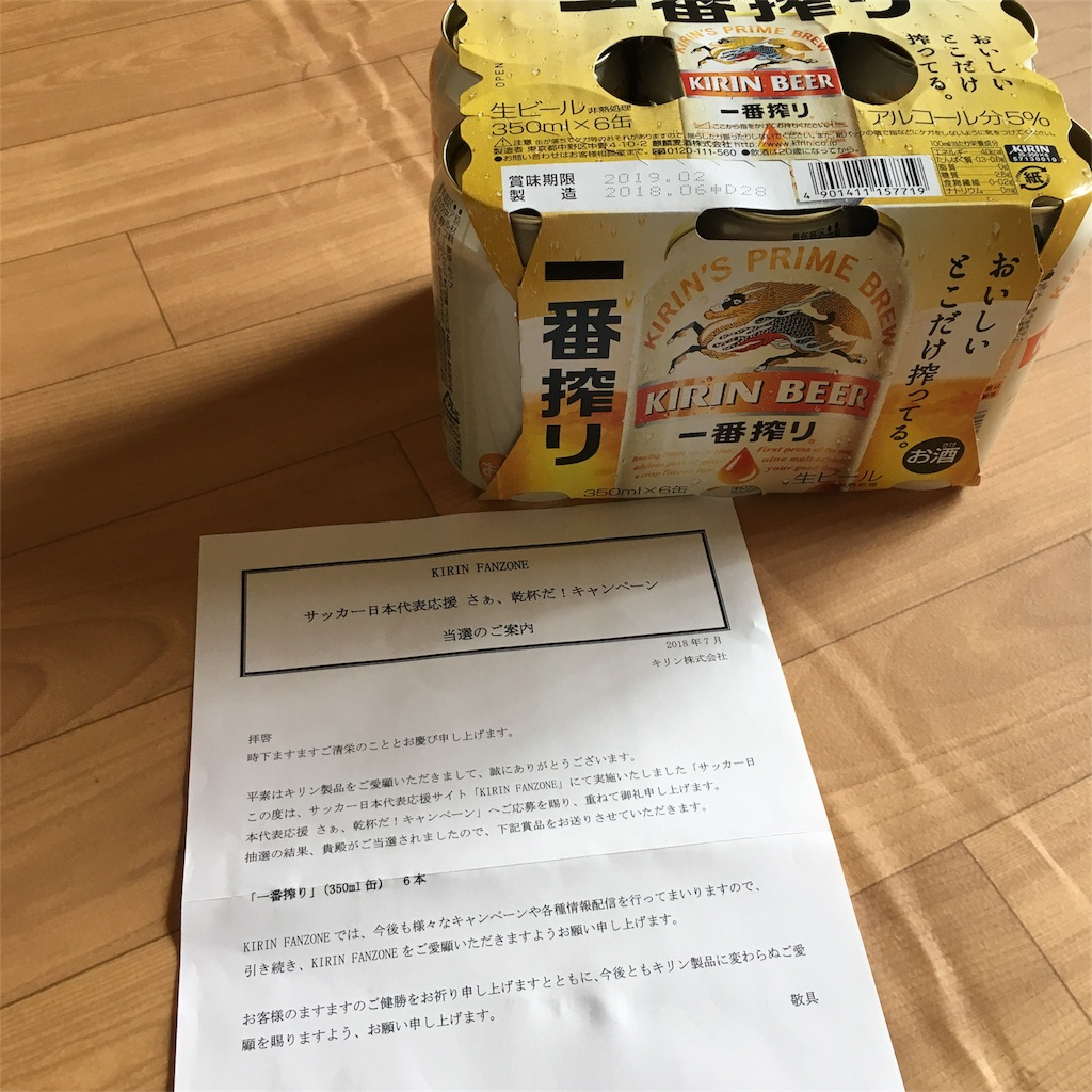 f:id:norimaki7chan:20180724092516j:image