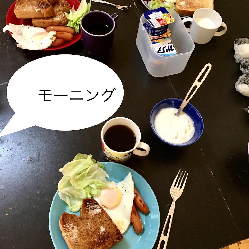 f:id:norimaki7chan:20180809145704j:image
