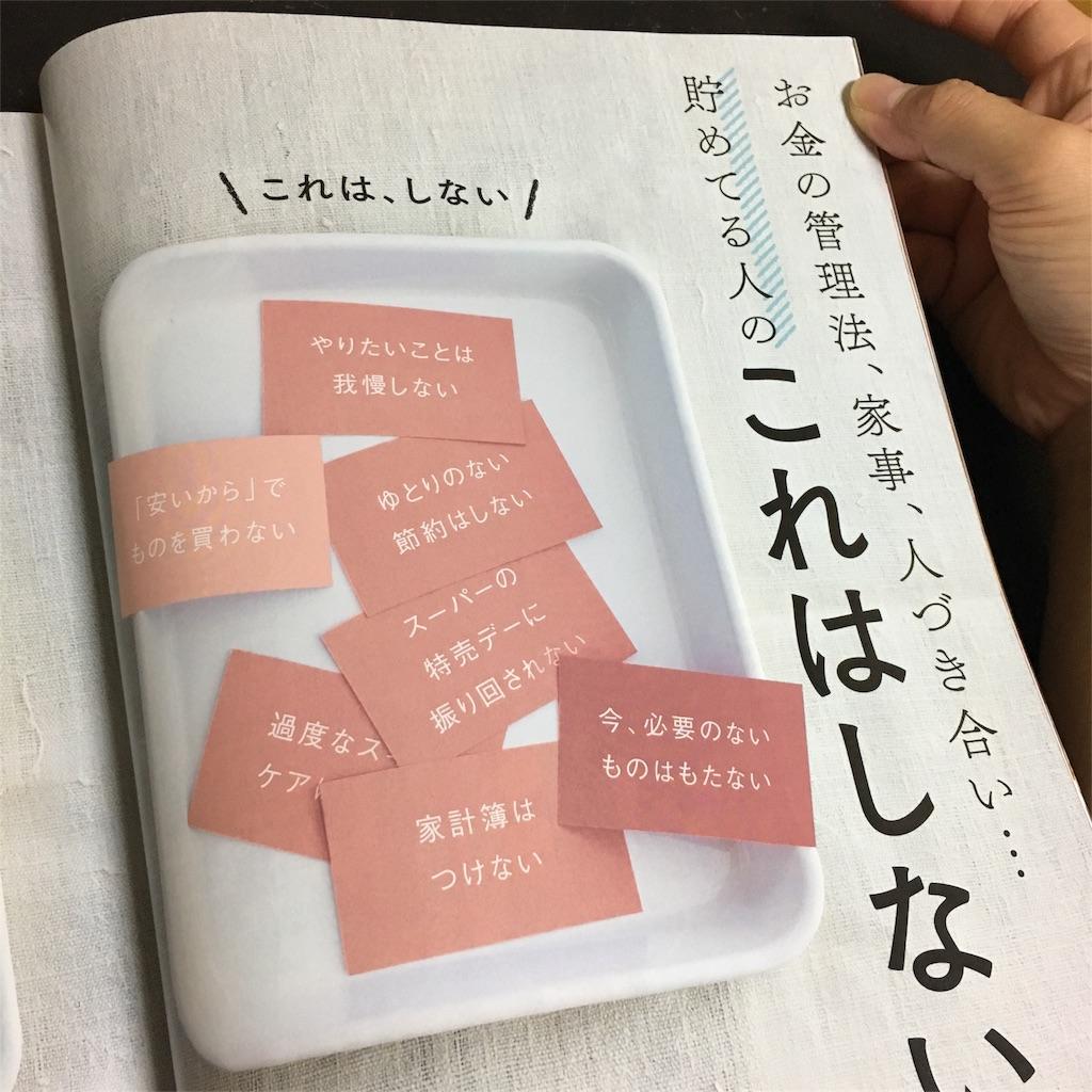 f:id:norimaki7chan:20180810231705j:image
