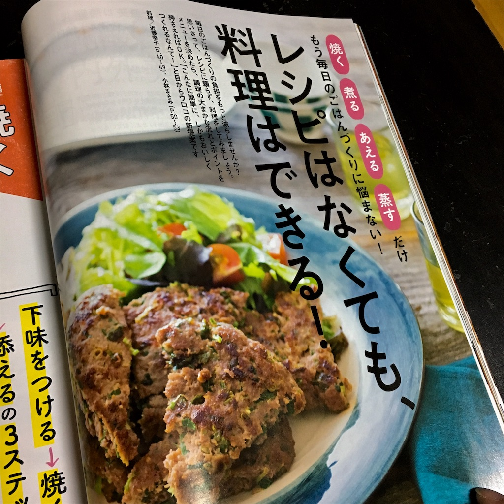 f:id:norimaki7chan:20180810234515j:image
